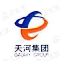 山东天河酒店集团有限公司