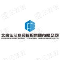 北京住总科贸控股集团有限公司