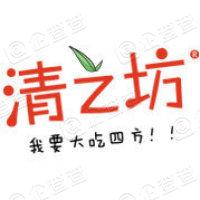 靖江市清之坊食品贸易有限公司