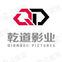传城影业有限公司北京分公司