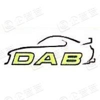 广州达标汽车改装配件有限公司