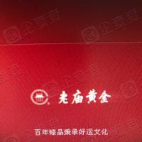 上海豫园珠宝时尚集团有限公司