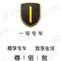 上海大黄蜂网络信息技术有限公司