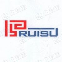 广州锐速智能科技股份有限公司