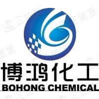 青海省博鸿化工科技股份有限公司