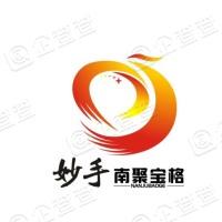 江苏南聚宝格网络科技有限公司