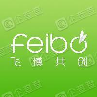 厦门飞博共创网络科技股份有限公司