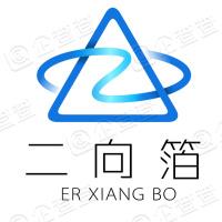 杭州二向箔信息技术有限公司