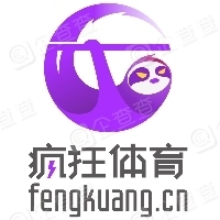 北京疯狂体育产业管理有限公司