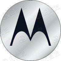 摩托罗拉移动技术(中国)有限公司成都分公司