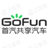 北京首汽智行科技有限公司
