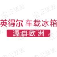 广东英得尔实业发展有限公司