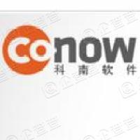 广州市科南软件有限公司