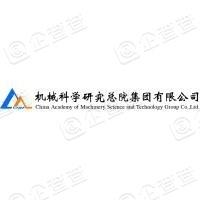 武汉材料保护研究所有限公司