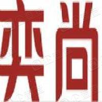 上海奕尚网络信息有限公司