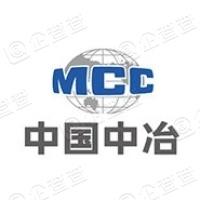 中国冶金科工股份有限公司