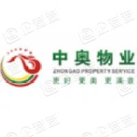 朝阳宏达企业集团建筑工程有限公司