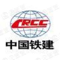 中铁二十二局集团有限公司