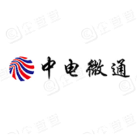 中电科微波通信(上海)股份有限公司