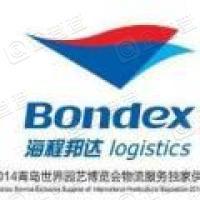 海程邦达国际物流有限公司武汉分公司