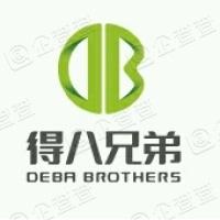 青岛得八兄弟机械有限公司