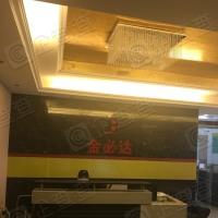 武汉金必达财务管理咨询有限公司赤壁分公司