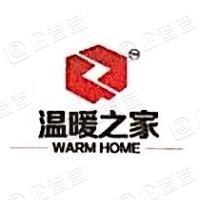 山东温暖之家置业有限公司