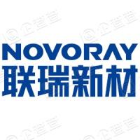 江苏联瑞新材料股份有限公司