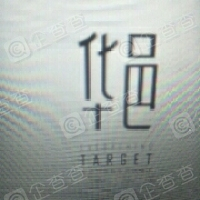 华邑聚同国际品牌管理顾问(北京)有限公司