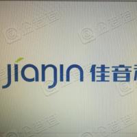 宁波佳音机电科技股份有限公司