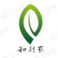 广东和利农种业股份有限公司