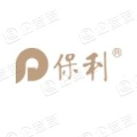 保利(成都)房地产开发有限公司