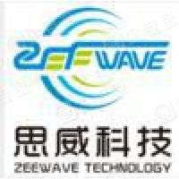 广州思威信息科技有限公司