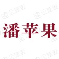 天水花牛苹果(集团)有限责任公司