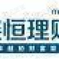 北京展恒基金销售股份有限公司