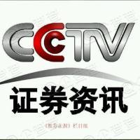 胜券在握(北京)资讯服务有限公司