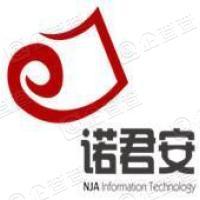 北京诺君安信息技术股份有限公司