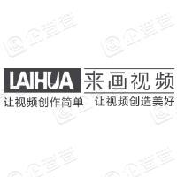 深圳市前海手绘科技文化有限公司