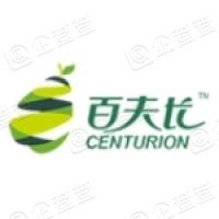 四川百夫长清真饮品股份有限公司