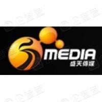 浙江盛天文化传媒股份有限公司