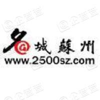 苏州名城信息港发展股份有限公司