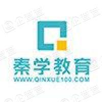 秦学(北京)网络教育科技有限公司