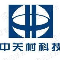 北京中关村科技发展(控股)股份有限公司