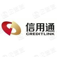 贵州信用通供应链数据管理有限公司