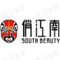 北京俏江南餐饮管理有限公司西单餐饮分公司