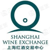 上海红酒交易中心股份有限公司