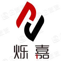 北京烁嘉知识产权有限公司