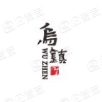 乌镇旅游股份有限公司