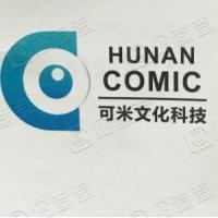 湖南可米文化科技有限公司