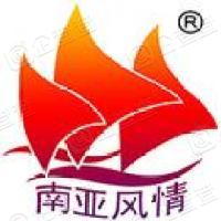 北京市中国旅行社有限公司